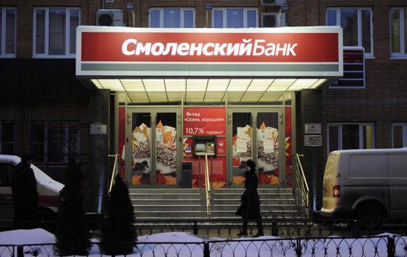 ЦБ закрыл еще два банка