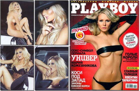 eroticheskie-roli-kozhevnikovoy