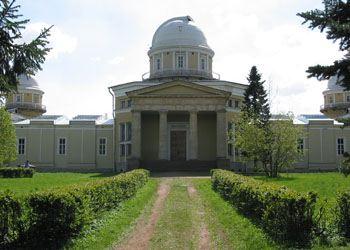 Пулковскую обсерваторию открыли в 1839 году
