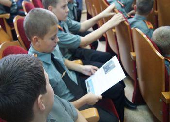 Вологодские кадеты участвовали в конференции с названием «Старт в науку», которая прошла в Москве