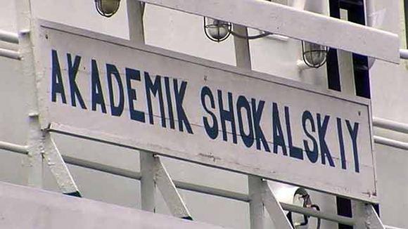 «Академик Шокальский» сможет покинуть льды через 15-16 часов