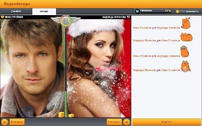 viedeo erotici nuove chat gratis
