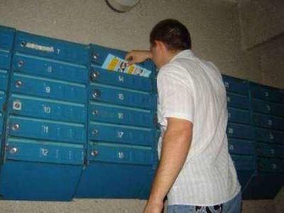 Разместить листовки можно и в почтовых ящиках