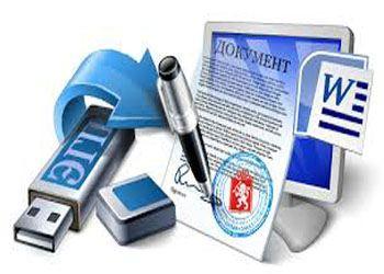 В России ввели с января 2014 года усиленную электронную квалифицированную подпись