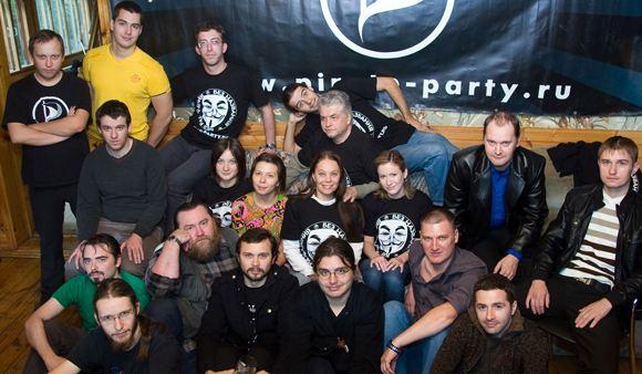 В Минюсте вновь отказали «Пиратской партии» в регистрации