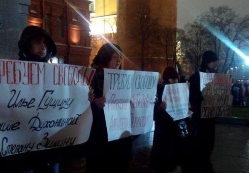 В столице задержали участников акции в поддержку политзаключенных