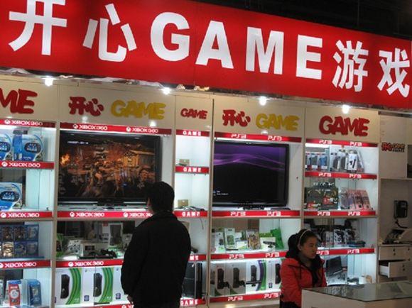 В Китае стало возможно продавать игровые консоли