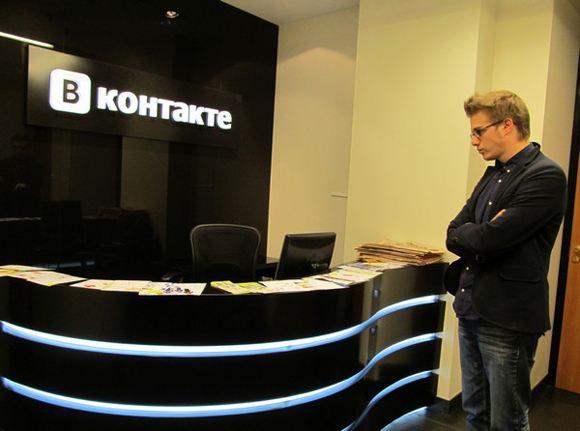 Российская соцсеть «ВКонтакте» попала в мировой топ-10