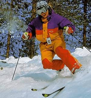 Лыжная прогулка по лесу