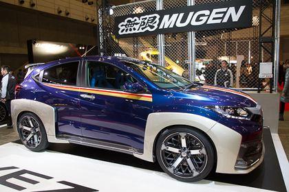 Honda Vezel Concept