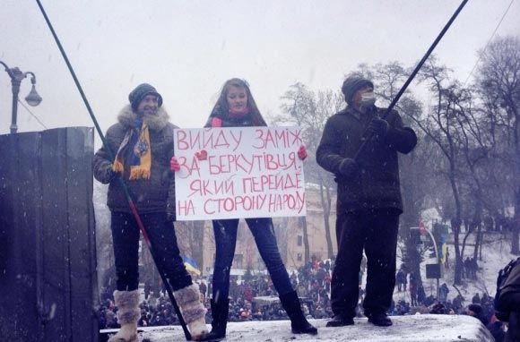 Украинская оппозиция хочет создать альтернативную раду