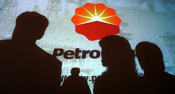 Petrochina �������� ������� ������ ������ ������� �������� � ����