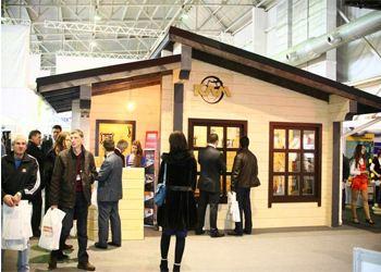 В Красноярске прошла крупнейшая строительная выставка