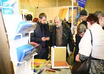 21 января 2014 года в Красноярске открылась выставка «Строительство и архитектура»