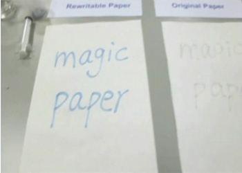 Ученые из Китая создали волшебную бумагу