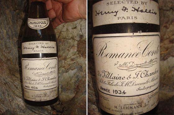 DRC Romanee Conti - самая дорогая бутылка вина