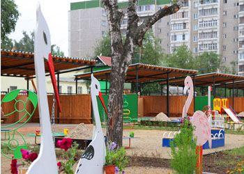 В Екатеринбурге построят новый образовательный центр