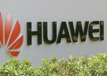 Лаборатория объединит специалистов Имперского колледжа и работников Huawei