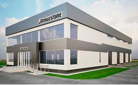 Торговый шинный центр Bridgestone