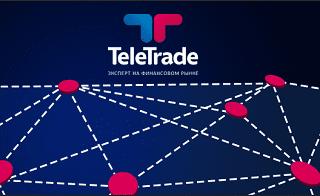 Дилинговый центр TeleTrade
