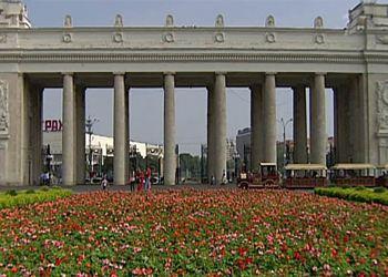 В столице отреставрируют вход парка имени Горького
