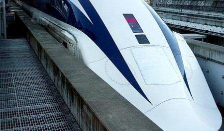 Самый быстрый поезд в мире - японский MLX01