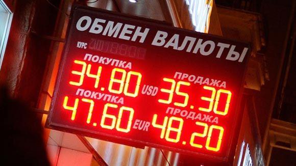Банк России немного снизил курсы главных валют