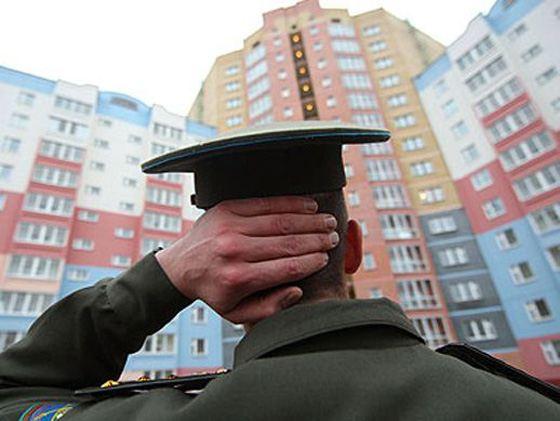 Траты Минобороны на жилье военных растут, растет и очередь
