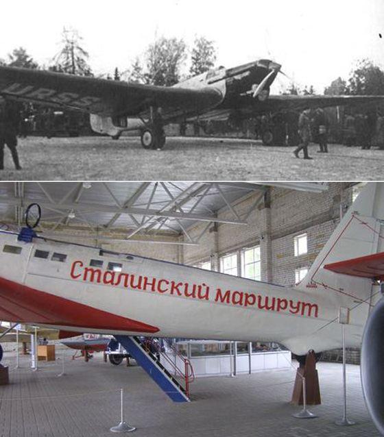 АНТ-25 75 лет назад и сейчас