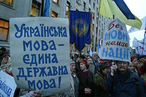 Оппозиция Украины против русского языка