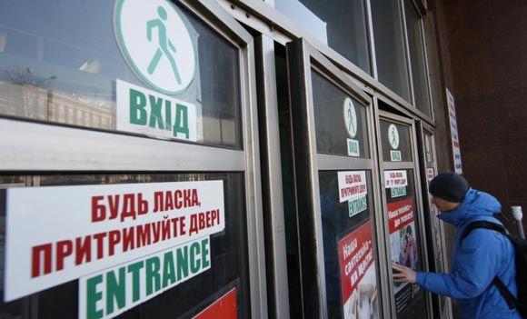 Киевский метрополитен на время прекратил свою работу