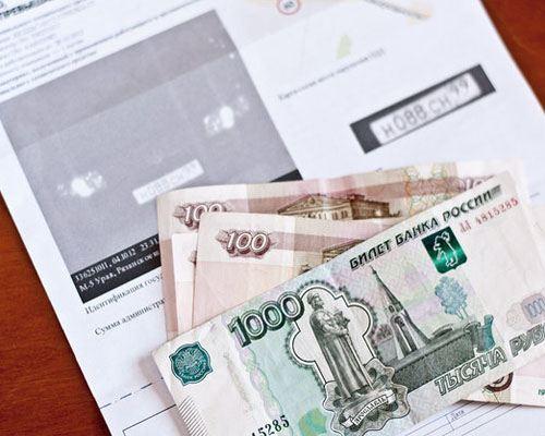 ЛДПР предлагает ввести скидку за нарушения ПДД