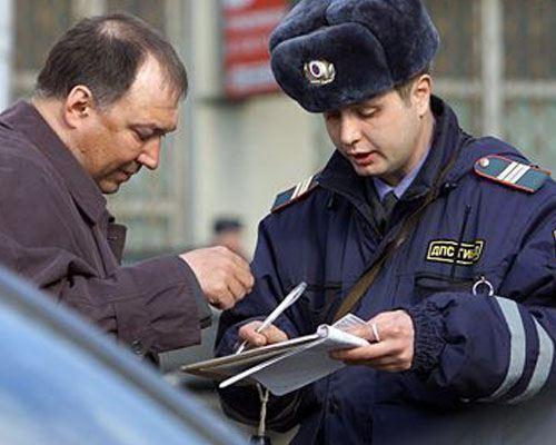 В Думе рассмотрят предложение об уменьшении штрафов за нарушения ПДД