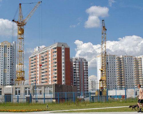 В Москве обсудят финансовые риски при строительстве