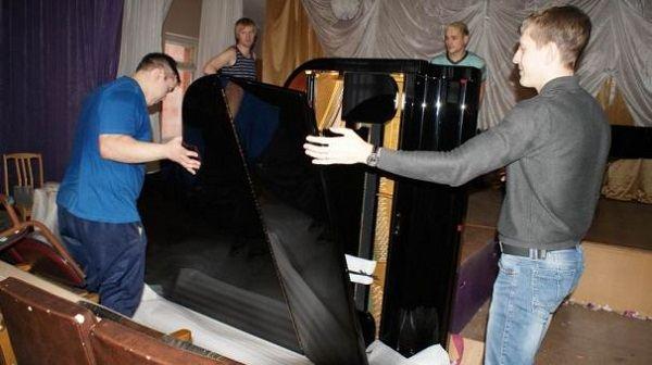 Рояль куплен в рамках культурной программы