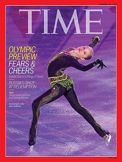 Российская фигуристка Юлия Липницкая украсила обложку американского журнала