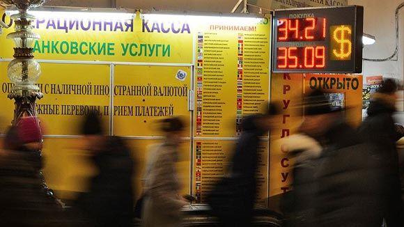 Доллар перевалил за 36 рублей, евро за 49