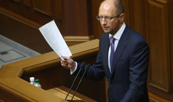 Верховная рада назначила новым премьером Украины Арсения Яценюка