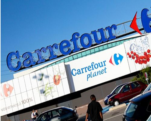 Carrefour ��������� ����� ������������ �� ������������