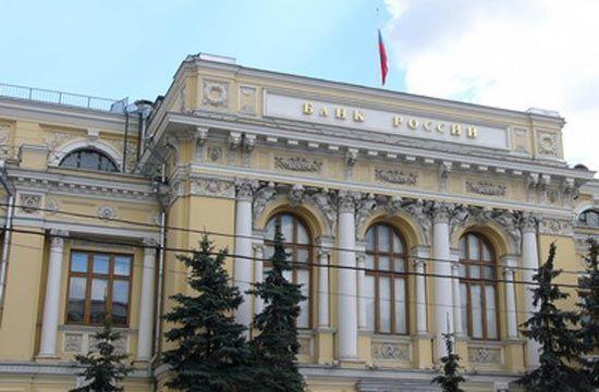 Банк России лишил лицензий три сомнительных банка