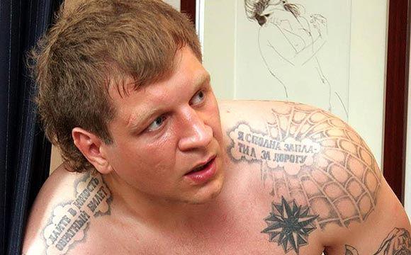 Александра Емельяненко снова обвиняют в изнасиловании