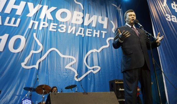 Украина хочет найти Януковича через Интерпол