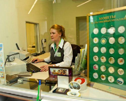 Сбербанк России в Пушкинском районе Петербурга открыл новый офис