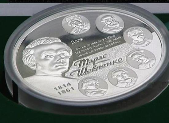 Банк Украины презентовал памятные монеты