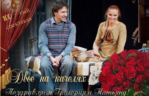 Татьяна Арнтгольц ушла от мужа к Григорию Антипенко