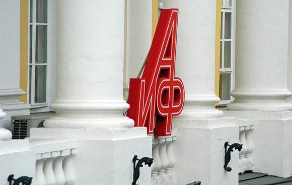 Мэрия Москвы приобрела известную газету «Аргументы и факты»