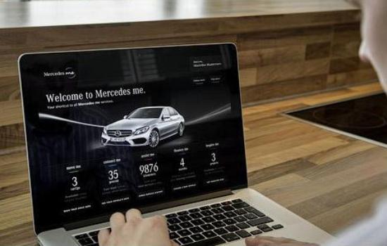Компания Mercedes-Benz внедряет новый сервис