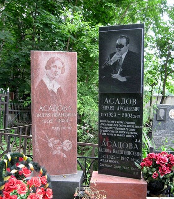 Edward Asadov buried in Moscow next to his mother and wife