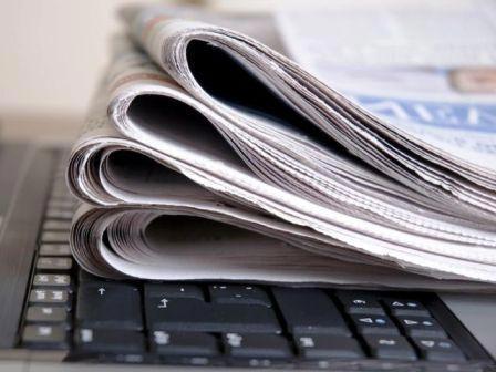 ИД «Коммерсантъ» решил закрыть украинскую версию своей газеты