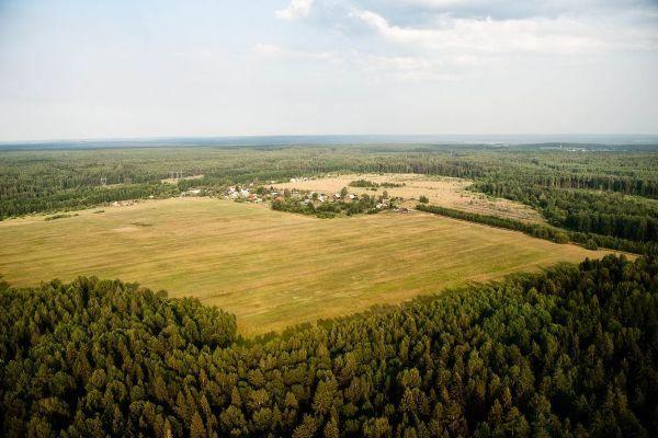 Перевод земель сельскохозяйственного назначения